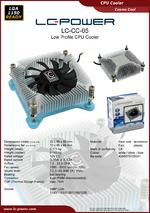 Datasheet CPU cooler LC-CC-65